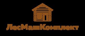 ЛесМашКомплект — Производственная фирма